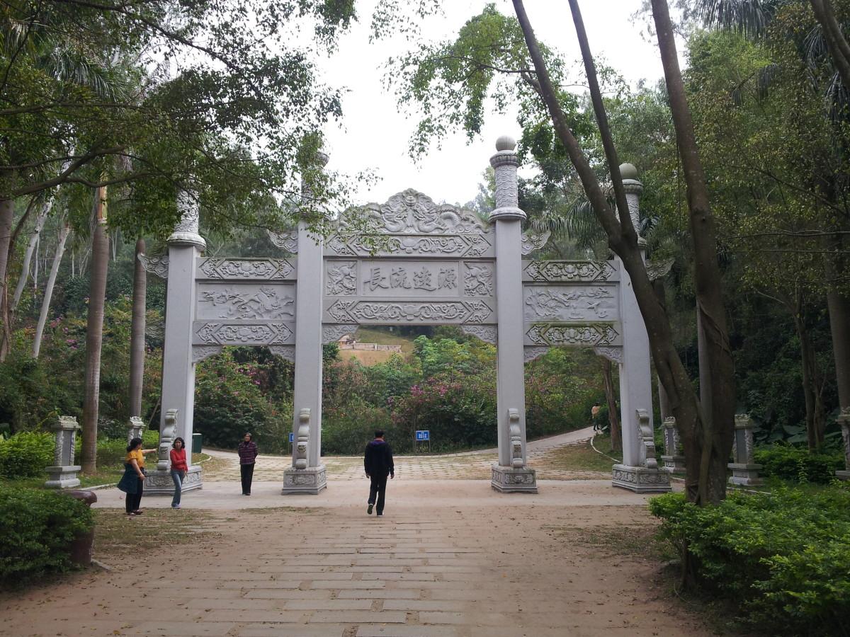 Park Entrance, Futian, Shenzhen