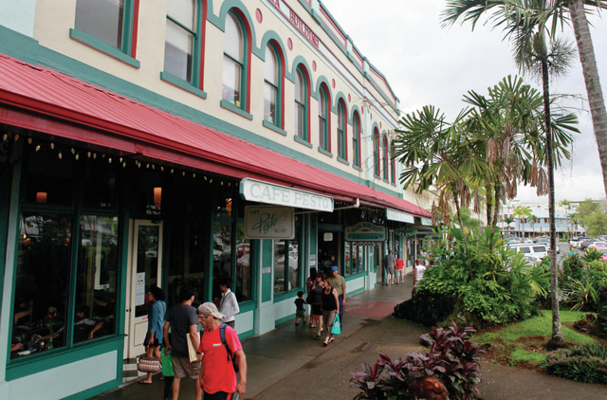 "Downtown Hilo was repainted in 2014 after winning the Benjamin Moore Paint Co. contest ""Main Street Matters"""