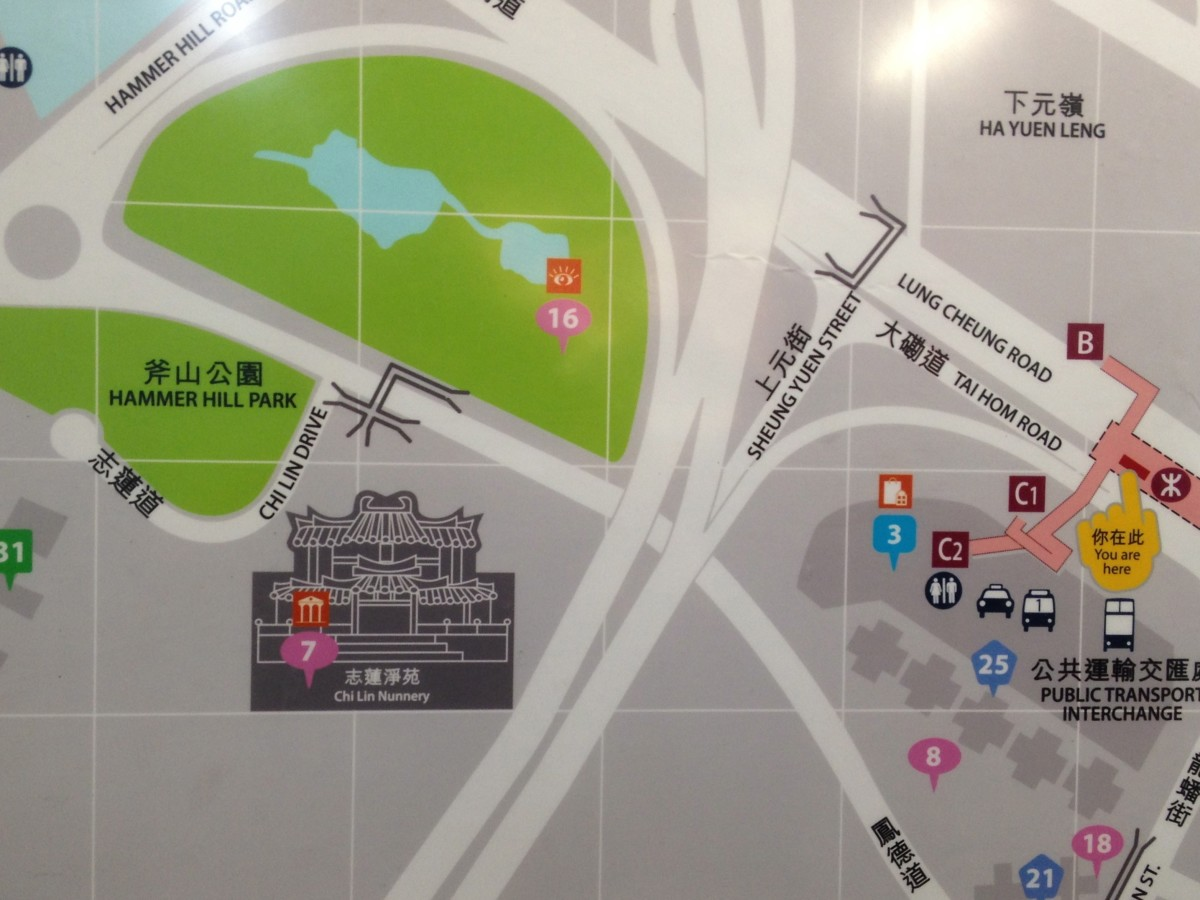 Directions from the MTR are easy to follow (c) A. Harrison