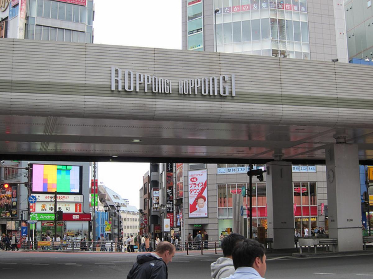 Roppongi in Tokyo, Japan