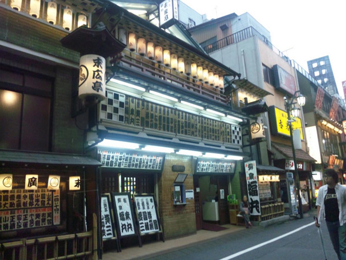Shinjuku Suehirotei Theatre in Tokyo, Japan