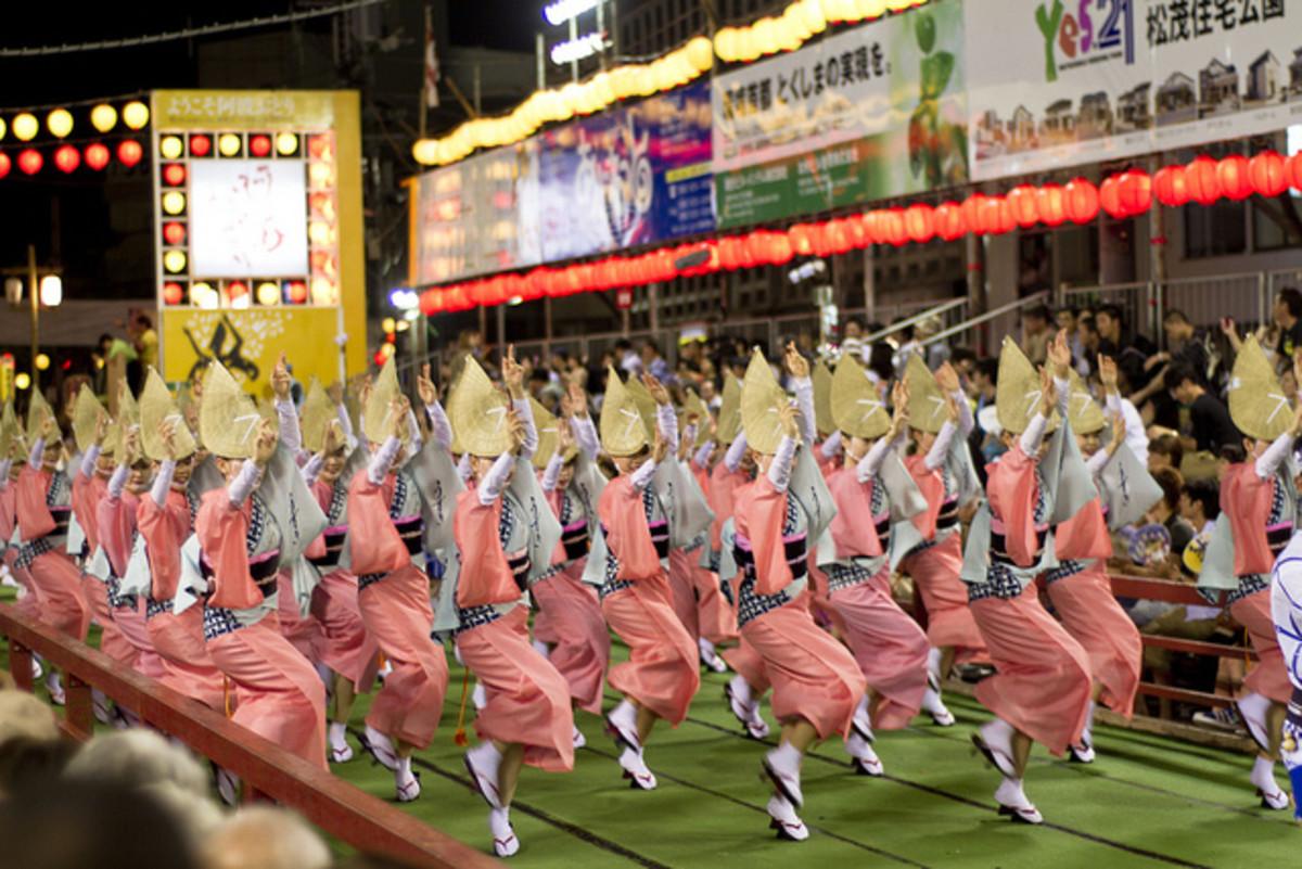 Awadori Festival in Tokyo, Japan