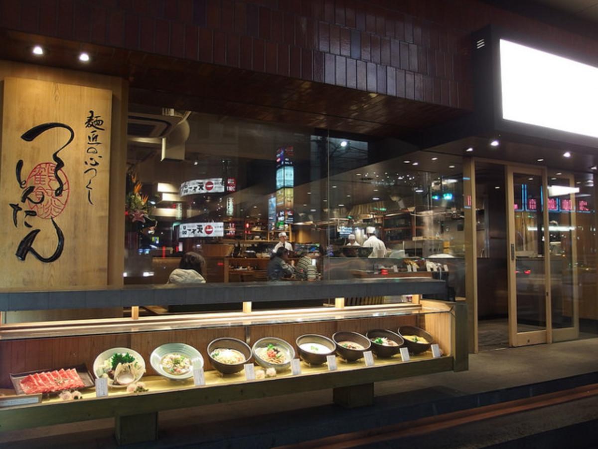 Tsurutontan Udon Restaurant Roppongi Tokyo Japan