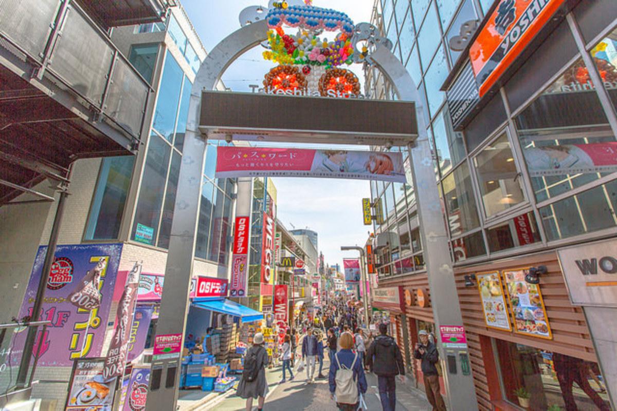 Takeshita Dori Harajuku in Tokyo