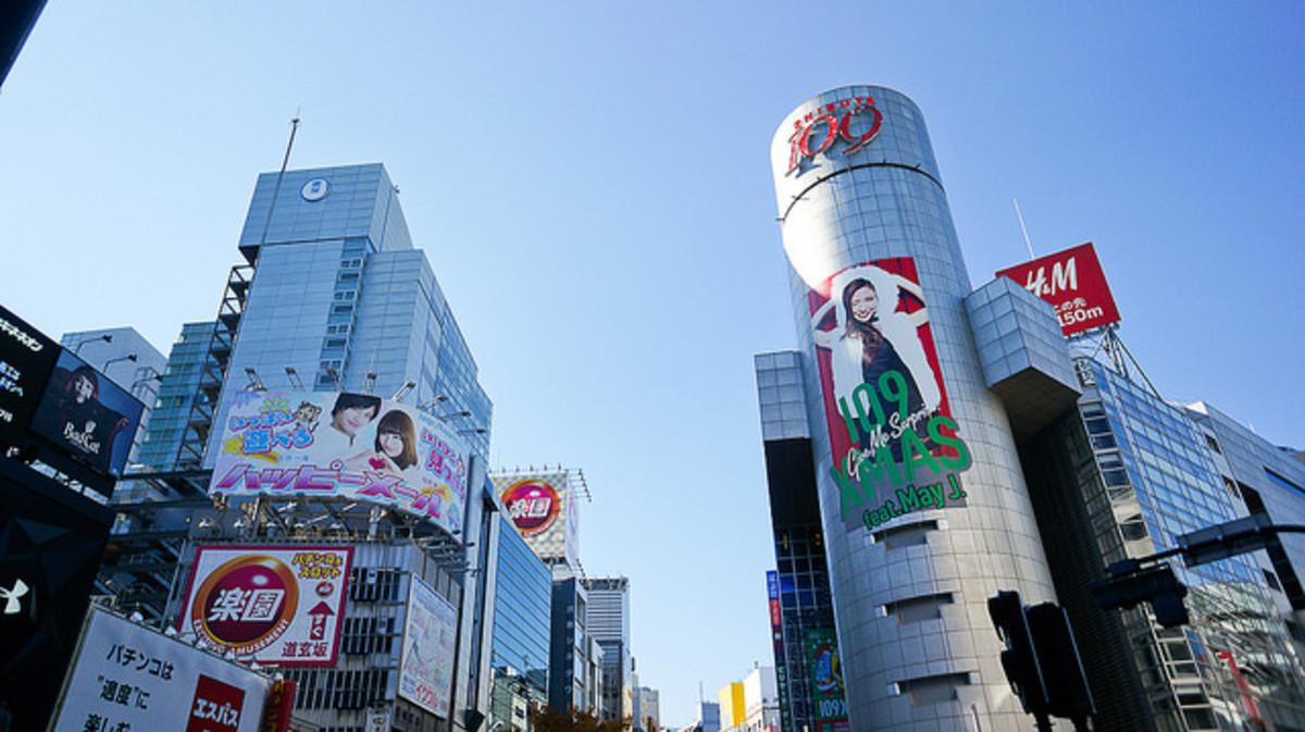 109 Shopping Center Shibuya, Tokyo