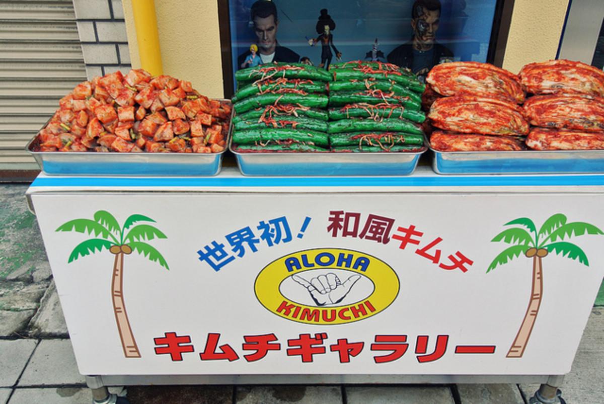 Kimchi in Korea Town in Tokyo, Japan