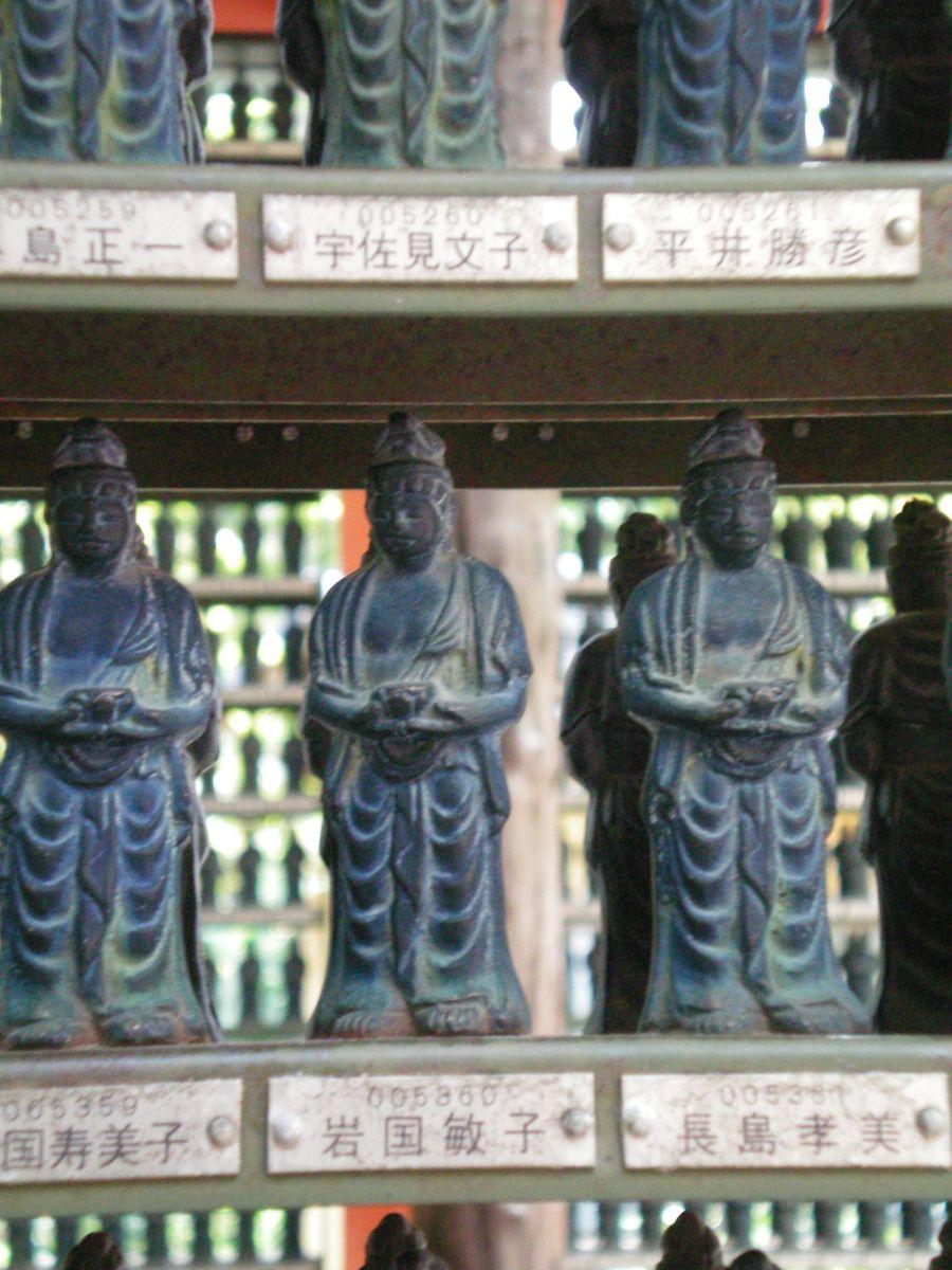 Statues in a temple,  O'Hara (c) A. Harrison