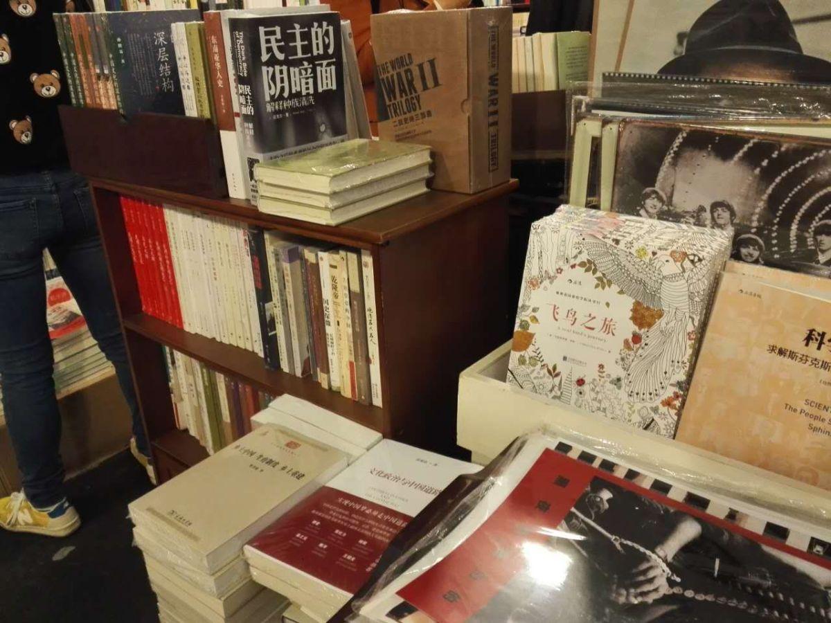 Old Heaven Books Interior, Shenzhen, China