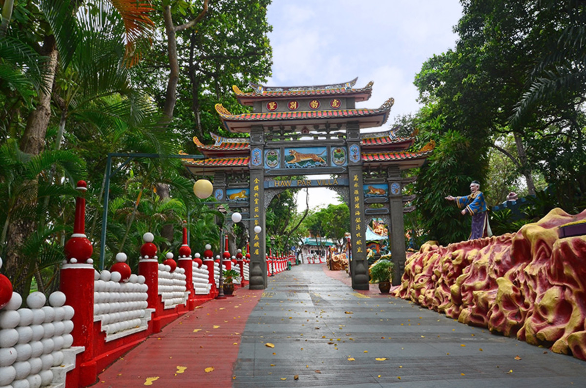 Chinese-style entrance arch.
