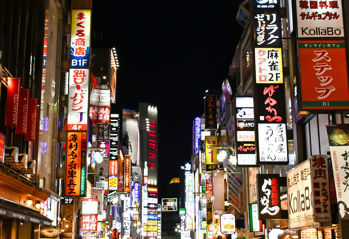 Neon nightmare, or perfect Tokyo night photography opportunity?