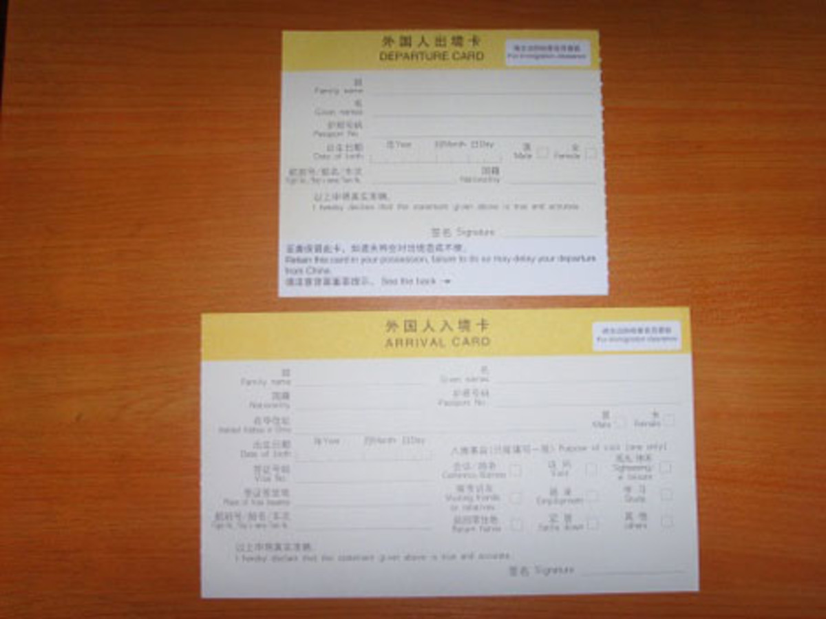 Current arrival and departure cards at Chinese Borders