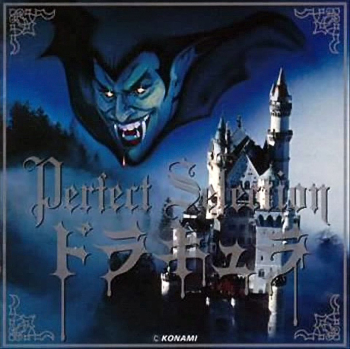 The Dracula Perfect Selection Album CD cover