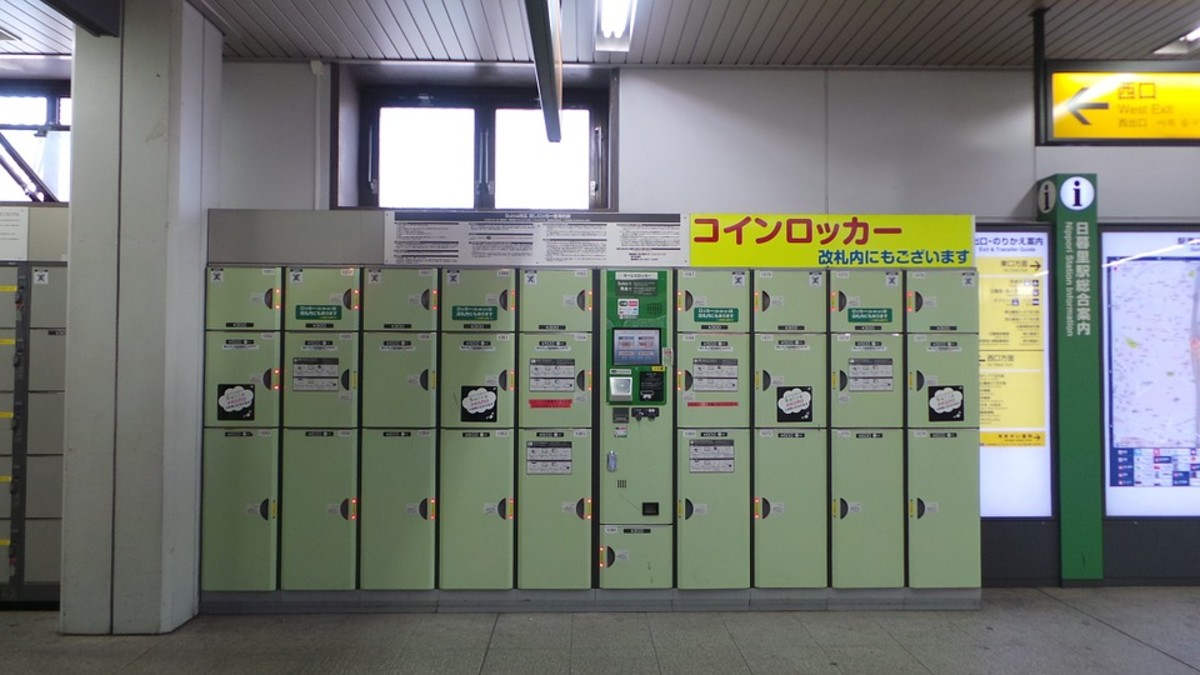 Japanese train station lockers. I highlight once more the largest ones are often the most sought-after.