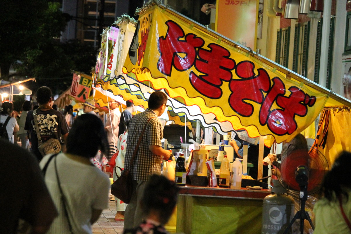 A line of food stalls, known as 'Yatai'.