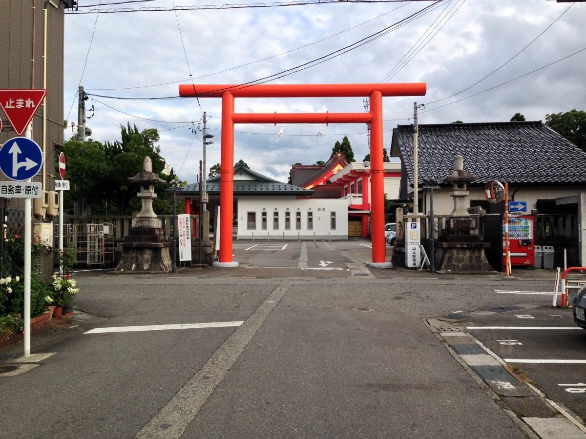 The Torii gate to a Shinto Shrine in Toyama City.