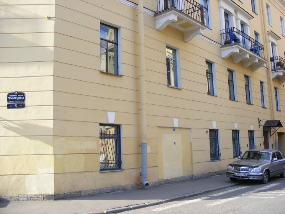 The House of Sonya Marmeladova at Griboedov Canal emb., 73. The house of the pawnbroker is just down the street, at Griboedov Canal emb., 104.