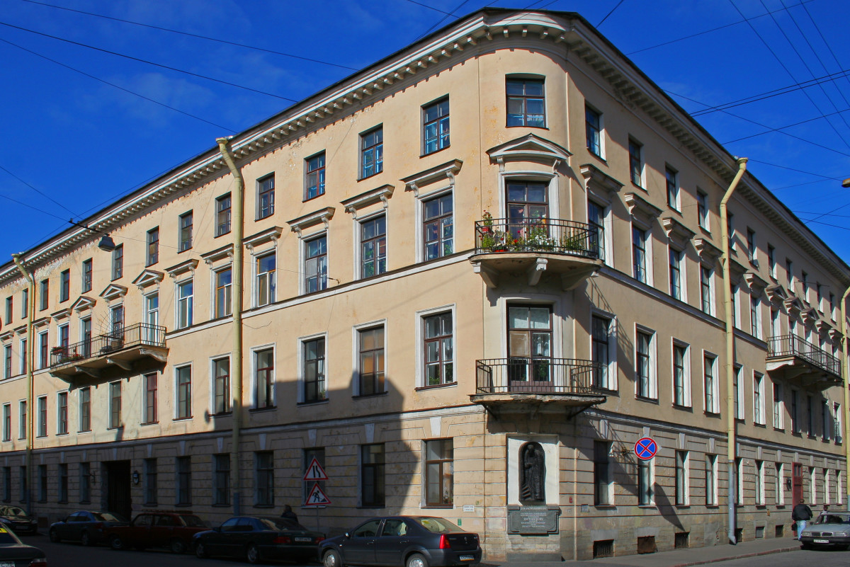The so-called Raskolnikov House in Saint Petersburg.