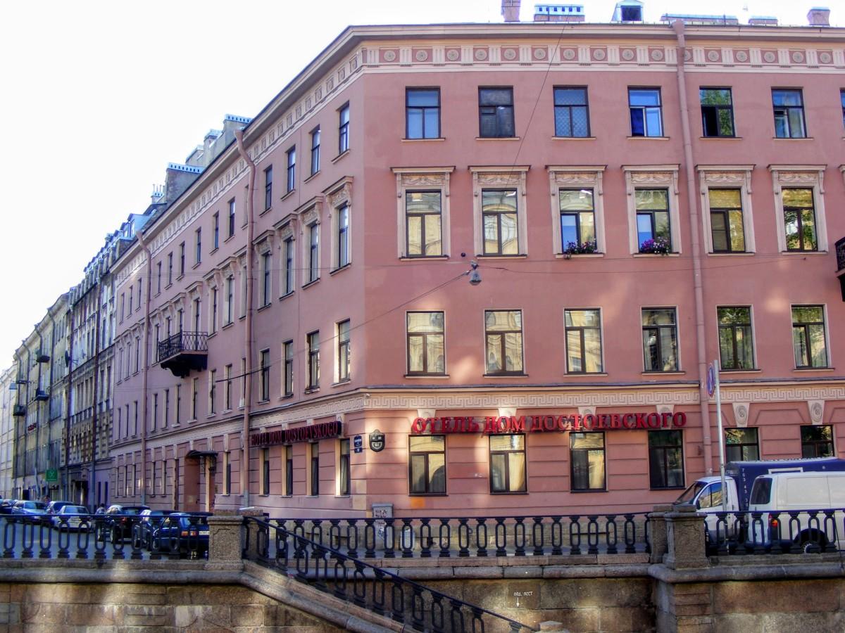 Hotel Dom Dostoevskogo in St. Petersburg.