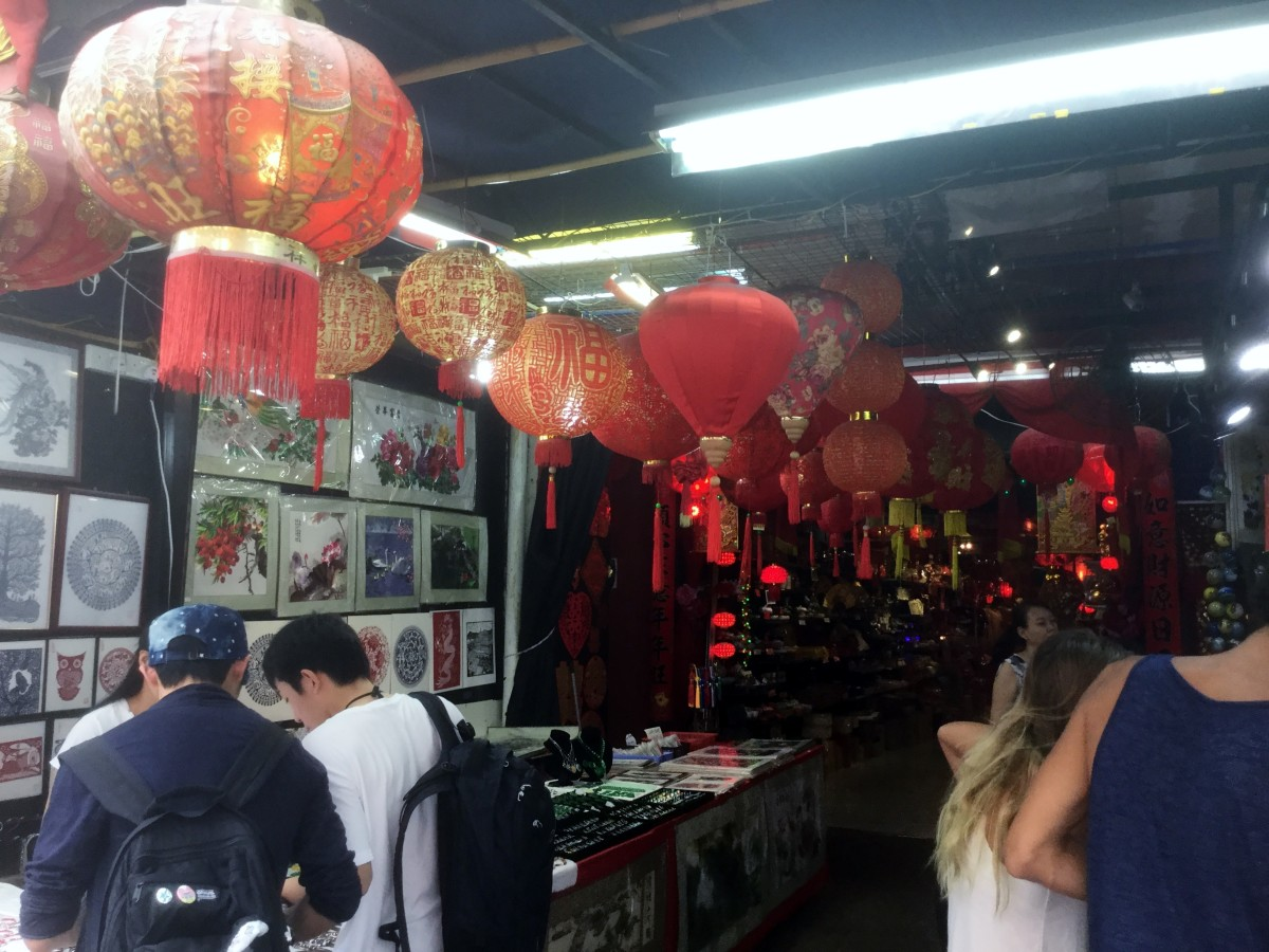 One of the many open-front shops in Singapore's Chinatown selling Chinese lanterns, artifacts, and souvenirs.