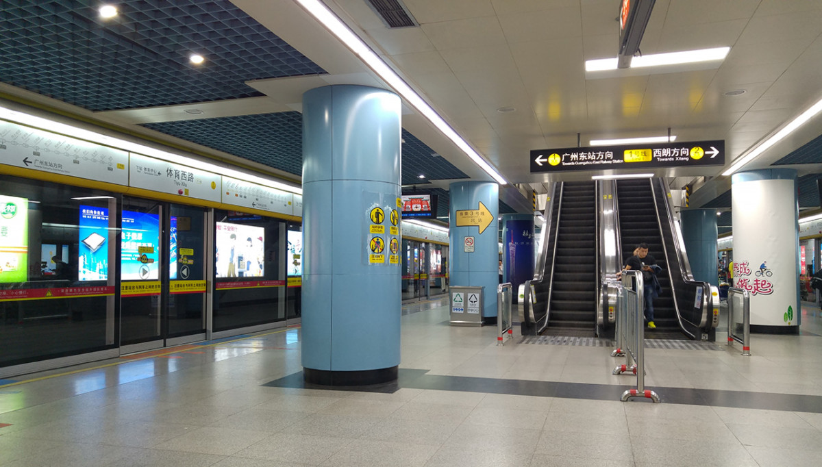 Guangzhou Metro is clean, efficient and easy to use.