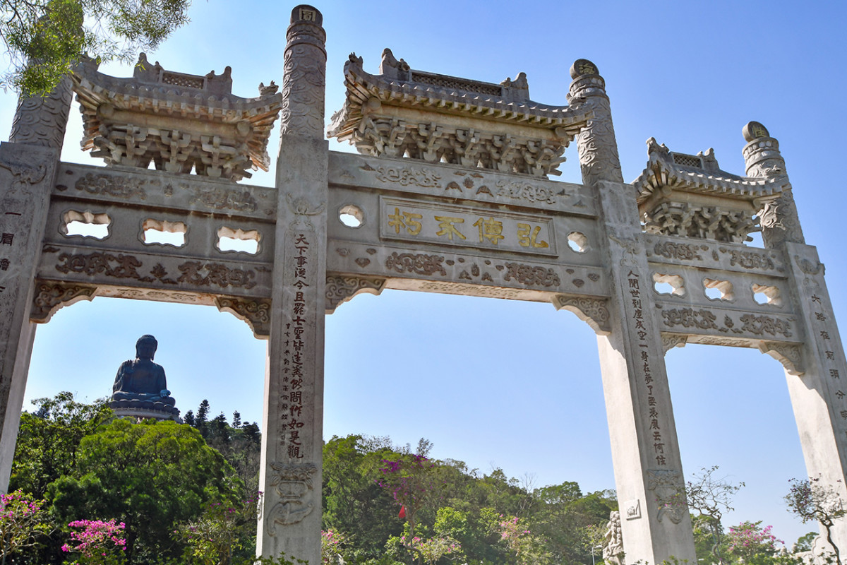Gateway at the Piazza. With Tian Tan Buddha in the background.