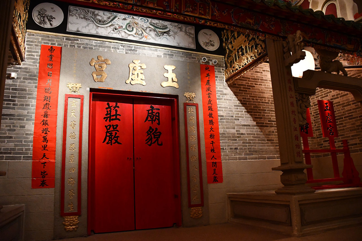 Taoist temple entrance.