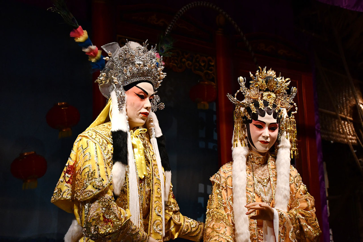 Cantonese opera. Considered one of the artistic gems of Hong Kong.