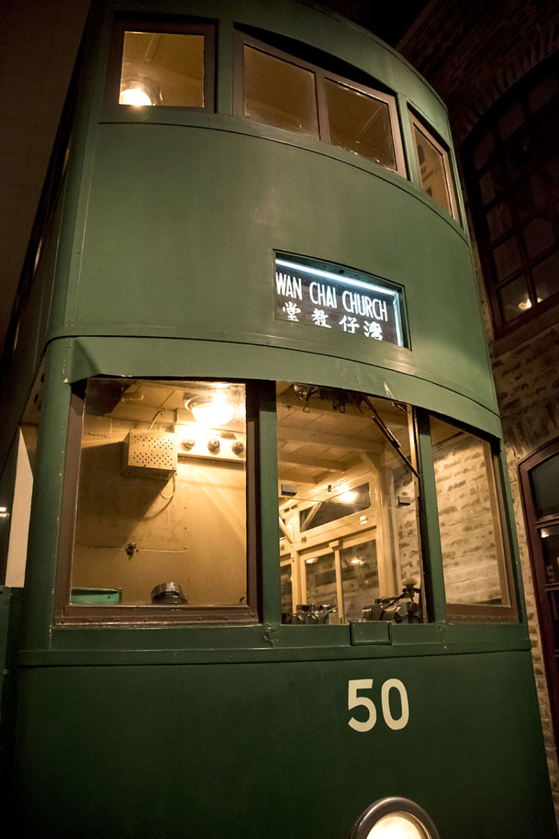 The Ding Ding Tram. Another symbol of Hong Kong that's well-known today.