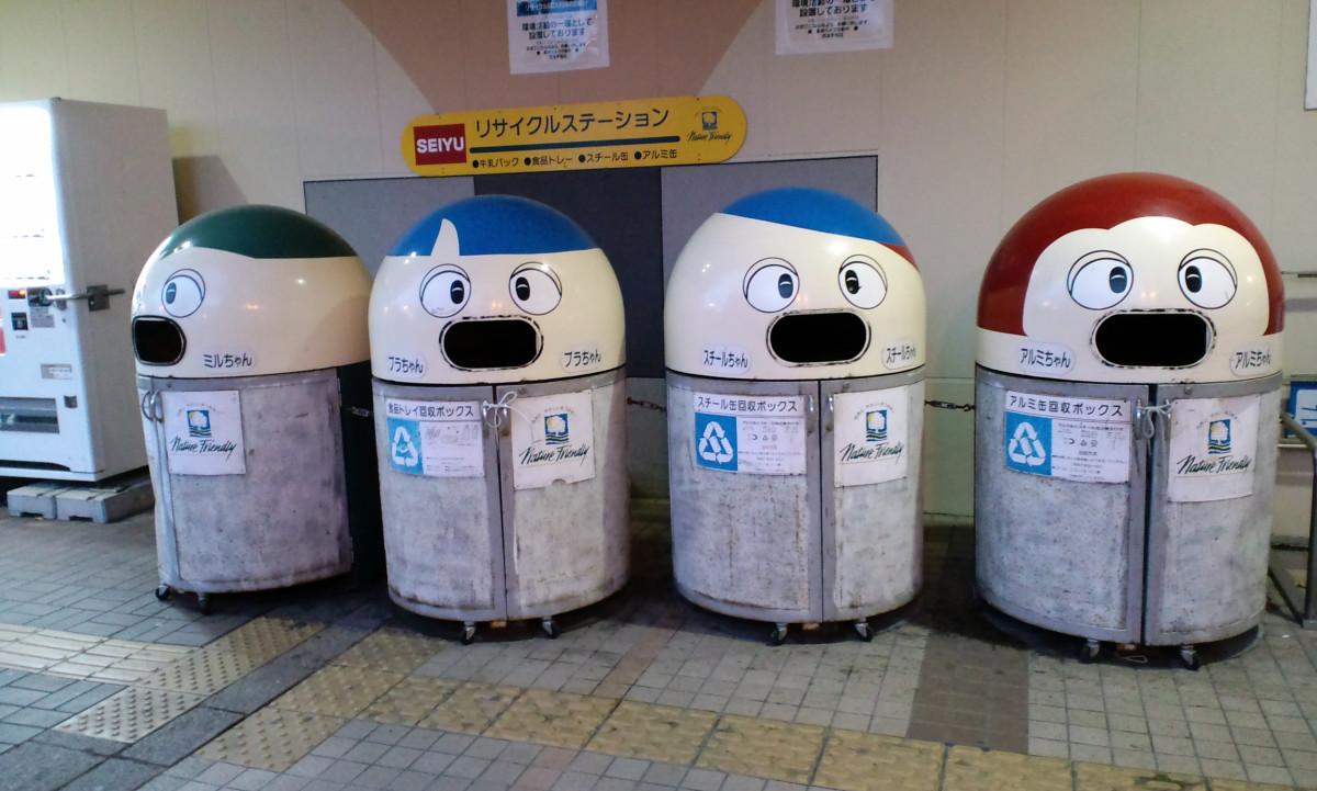 Trash boxes in Sapporo, Japan