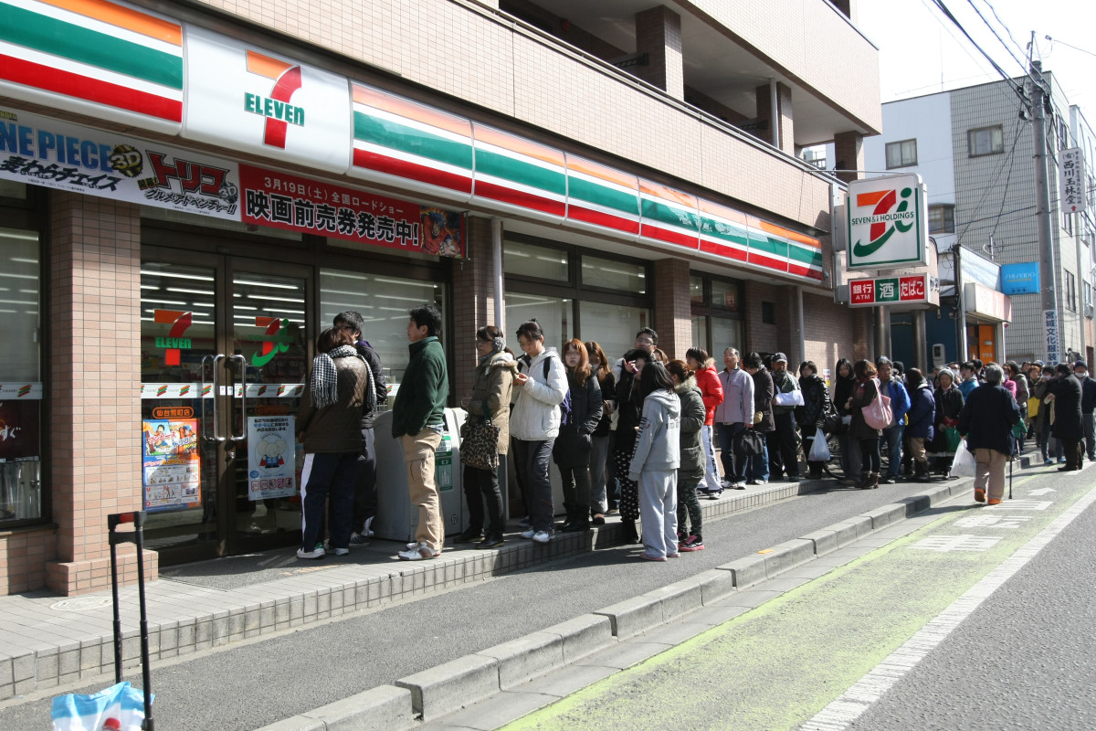 A queue to a local convenience store.