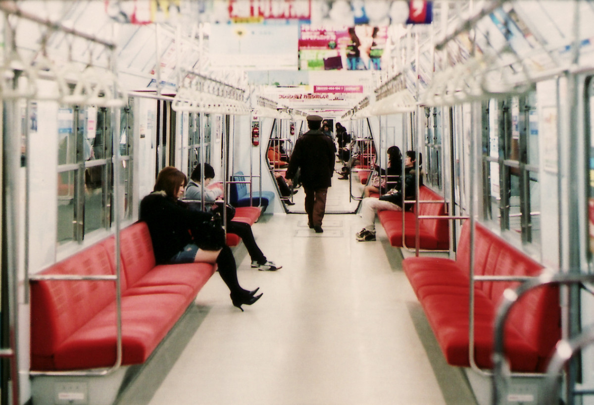 Inside a Japanese subway train