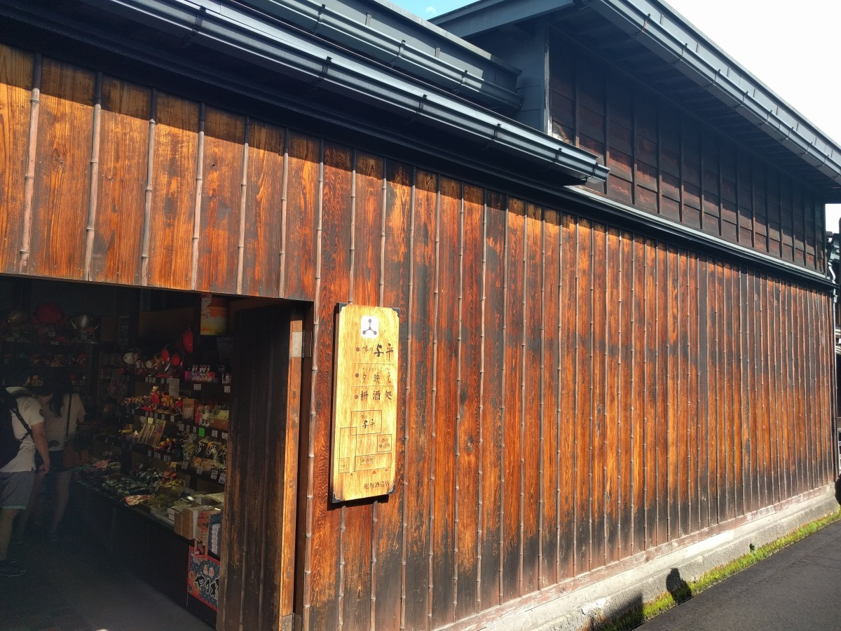 An old building in Takayama Old Town