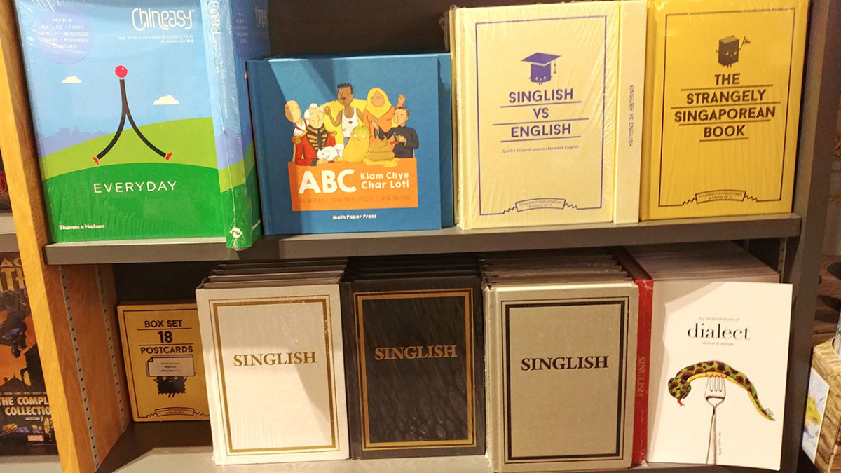 Singlish is, at the same time, a curiosity, an embarrassment, a social phenomenon, a source of pride, and an academic research subject in Singapore.