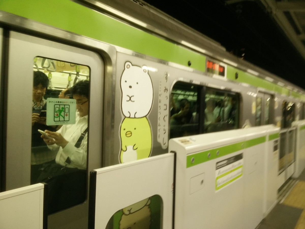 The Sumikko Gurashi Yamanote Line train
