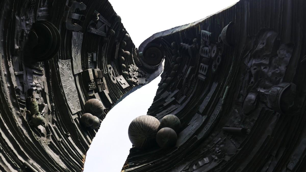 Inside the Centennial Memorial