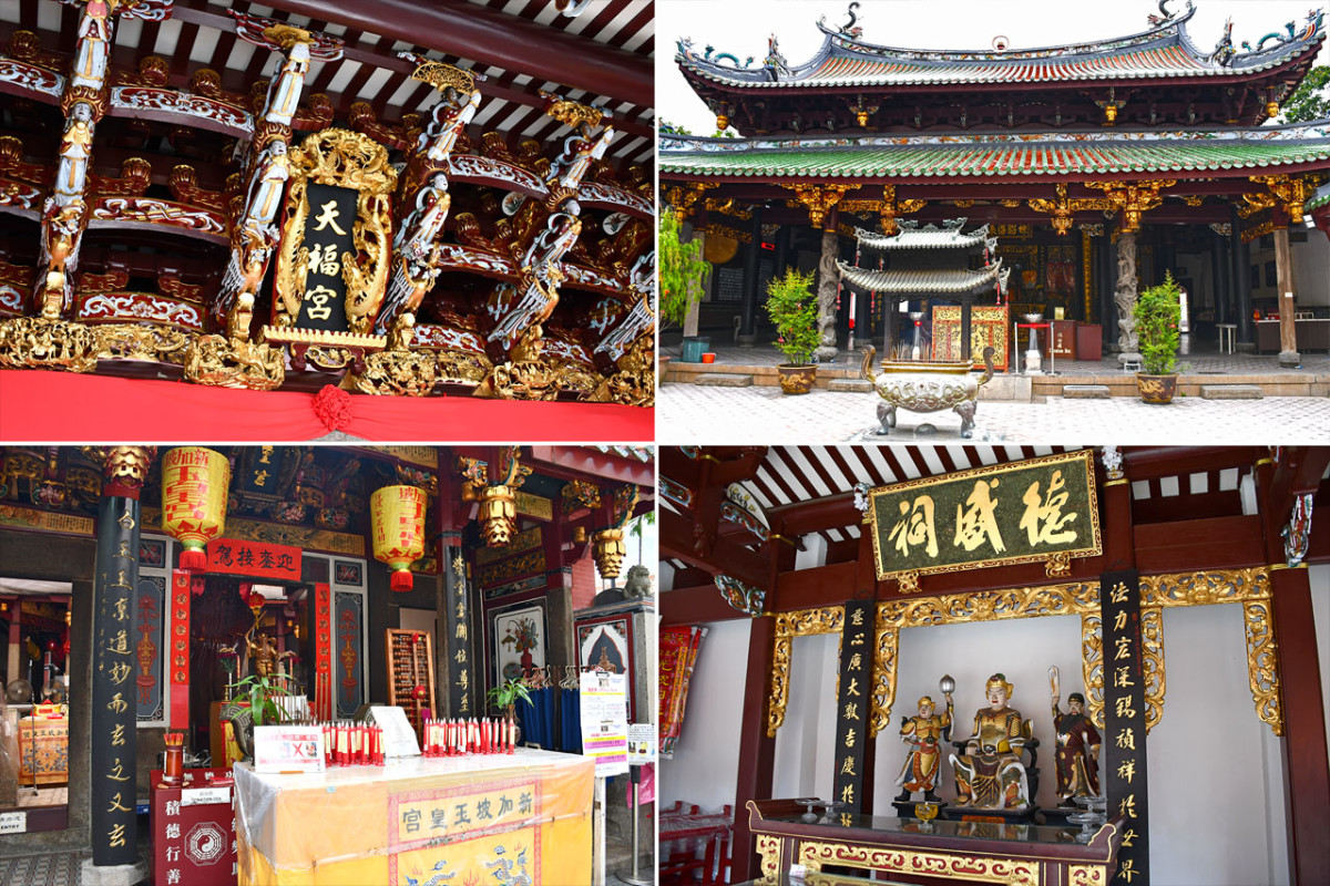 Like many other Chinese Singaporean temples, Thian Hock Keng temple consists of various structures enclosing a central courtyard.