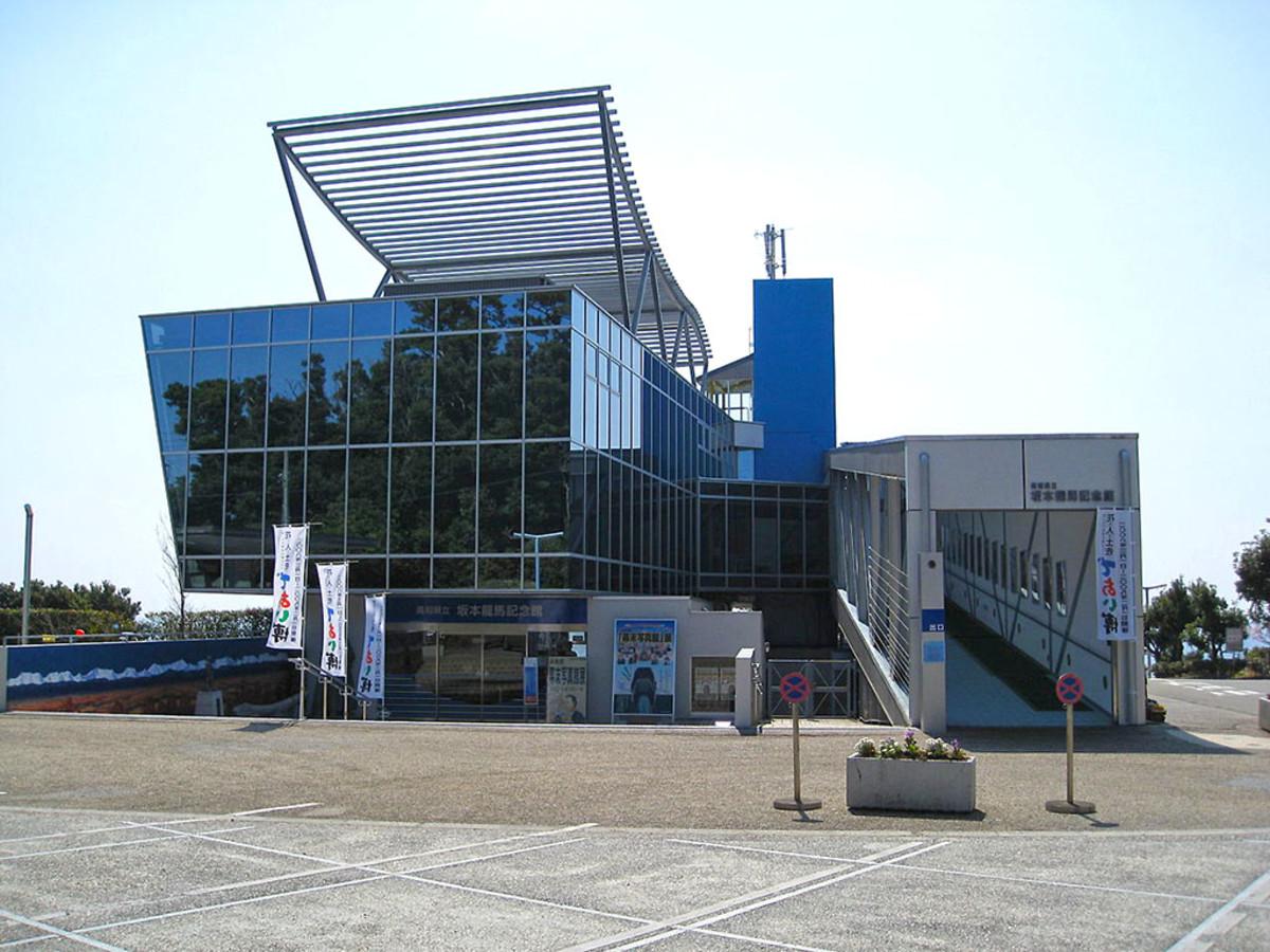 Sakamoto Ryōma Memorial Museum in Kōchi.