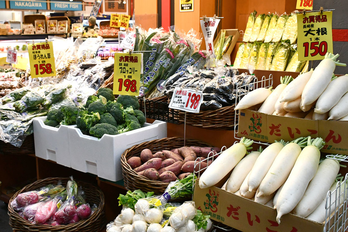 "Grocers are fond of using the phrase お買得品 (o-kaidokuhin). The word simply means ""bargain"" or ""worthwhile buy."""