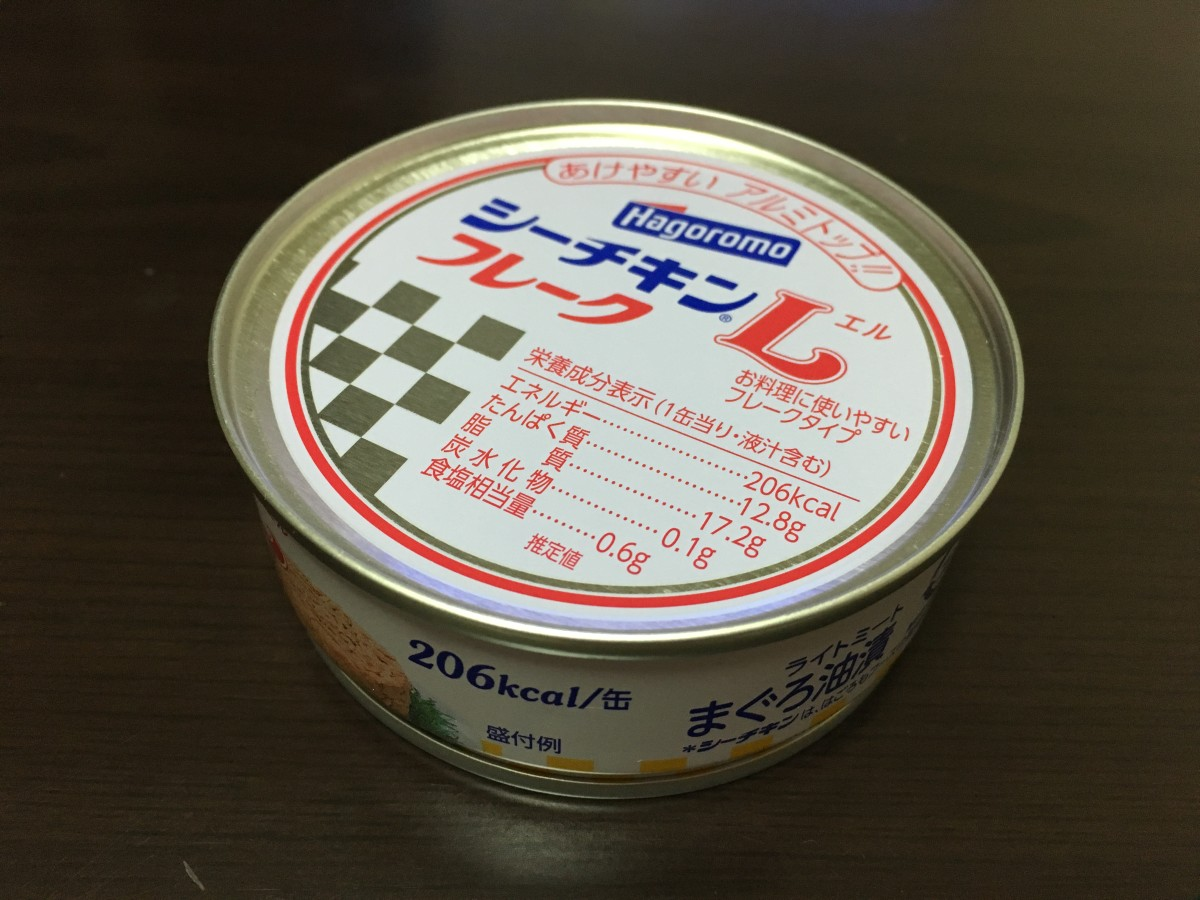 A can of sea chicken, or flaked tuna (contains no actual chicken)