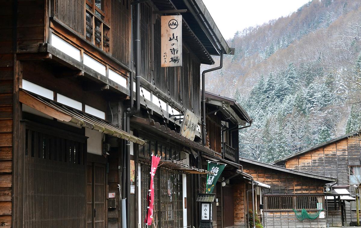 Atmospheric Narai during winter.