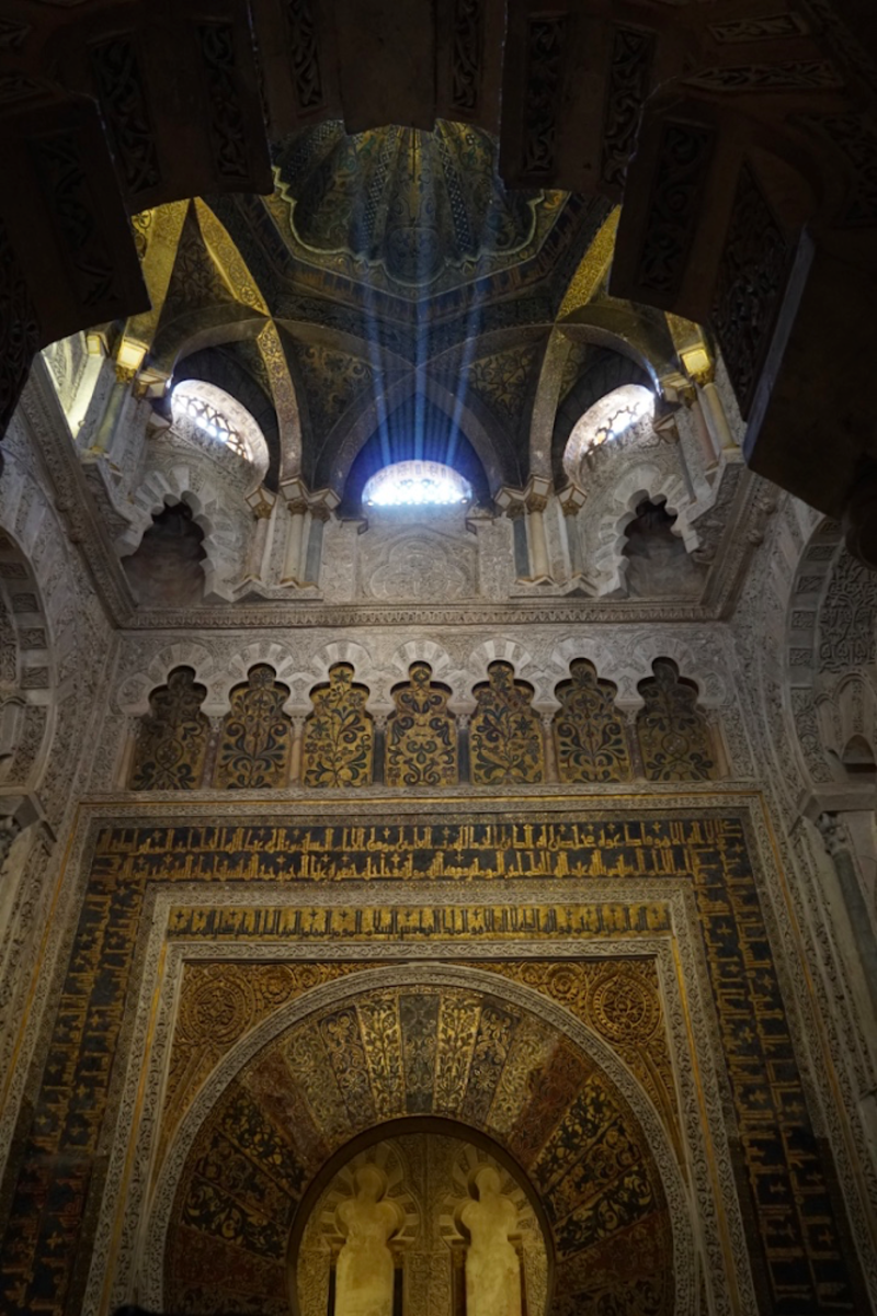 Dome and skylight above the mihrab