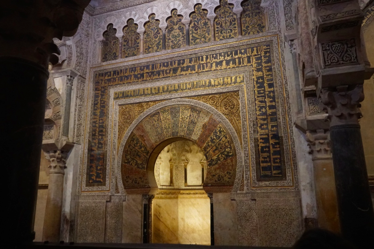 Horseshoe Arched Mihrab