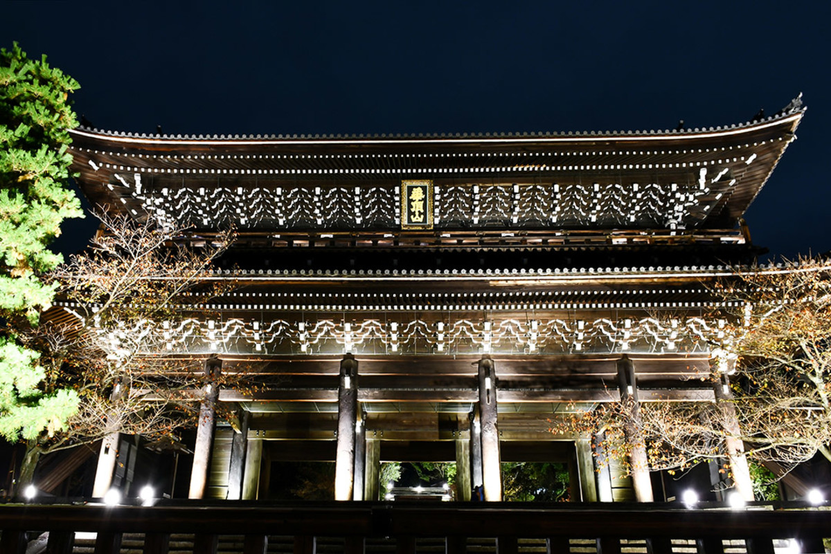 The Majestic Sanmon Gate of Chionin Temple in Kyoto.