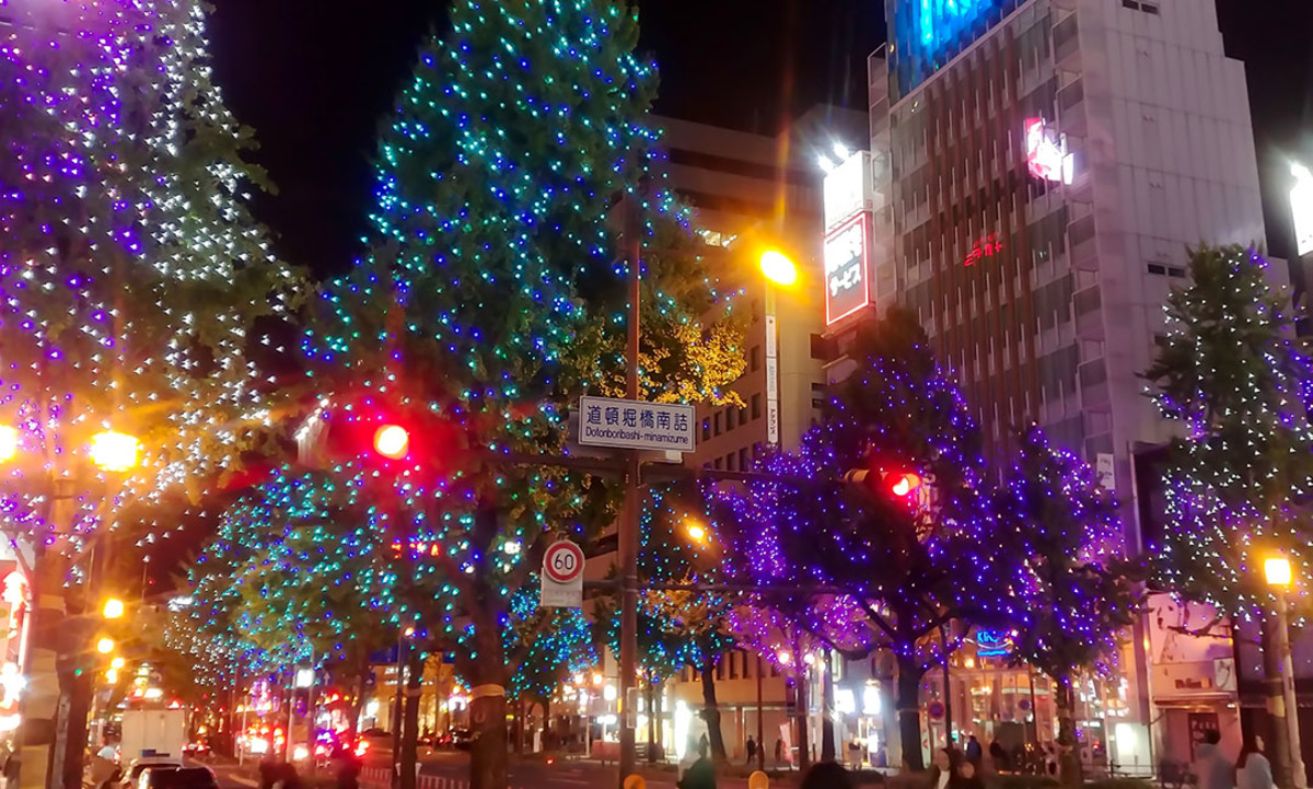 Osaka Winter Illumination 2018.