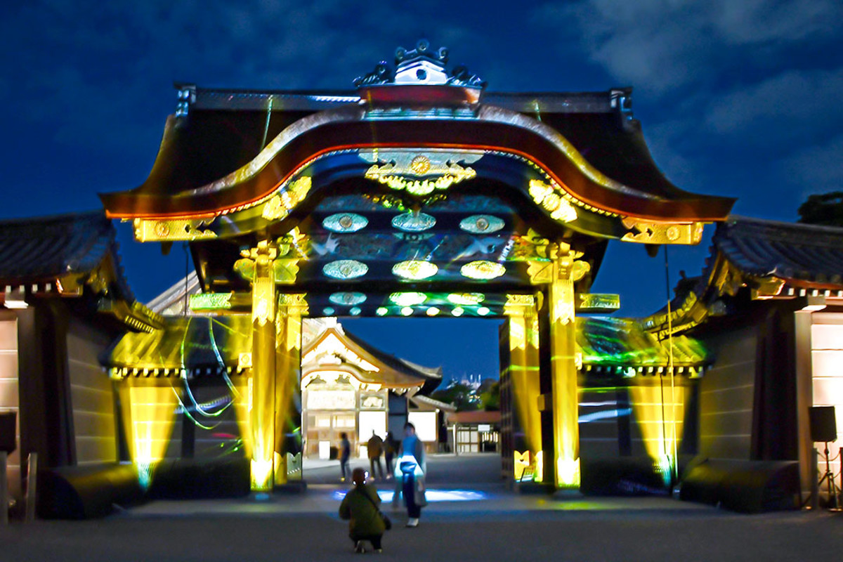 The Karamon Gate of Kyoto's Nijo Castle during the 2018 Flowers illumination event.