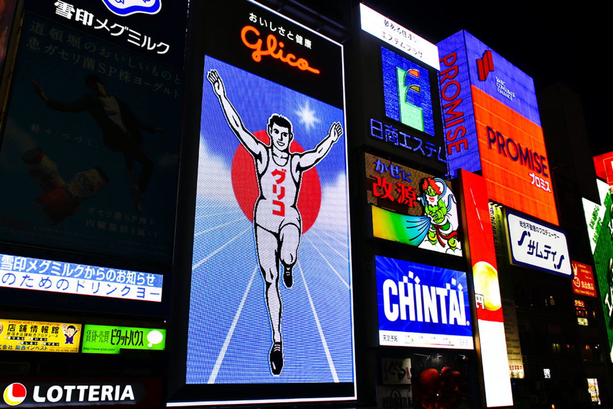 The famous Glico Running Man of Osaka. One of Japan's most famous photo-op spots.
