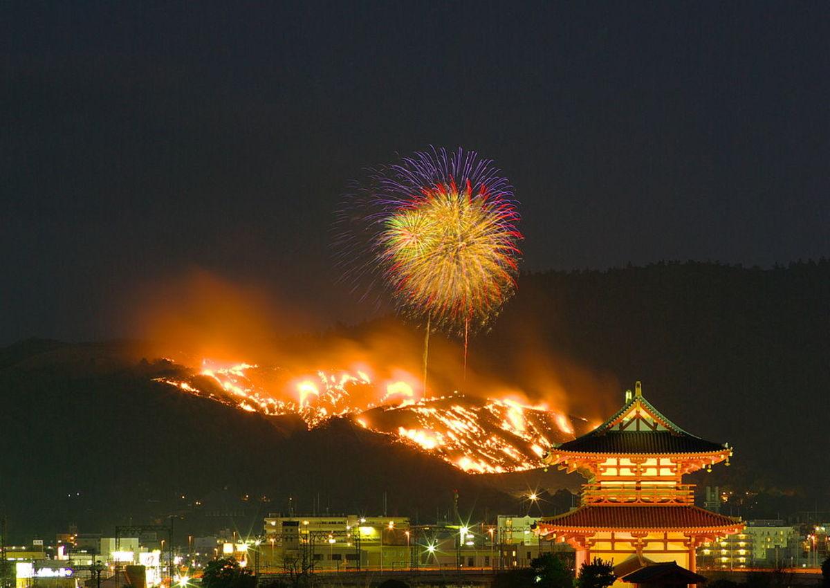 Nara's Mount Wakakusa is set ablaze every fourth Saturday of January.