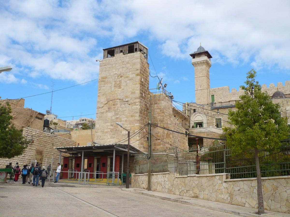 The Ibrahimi Mosque