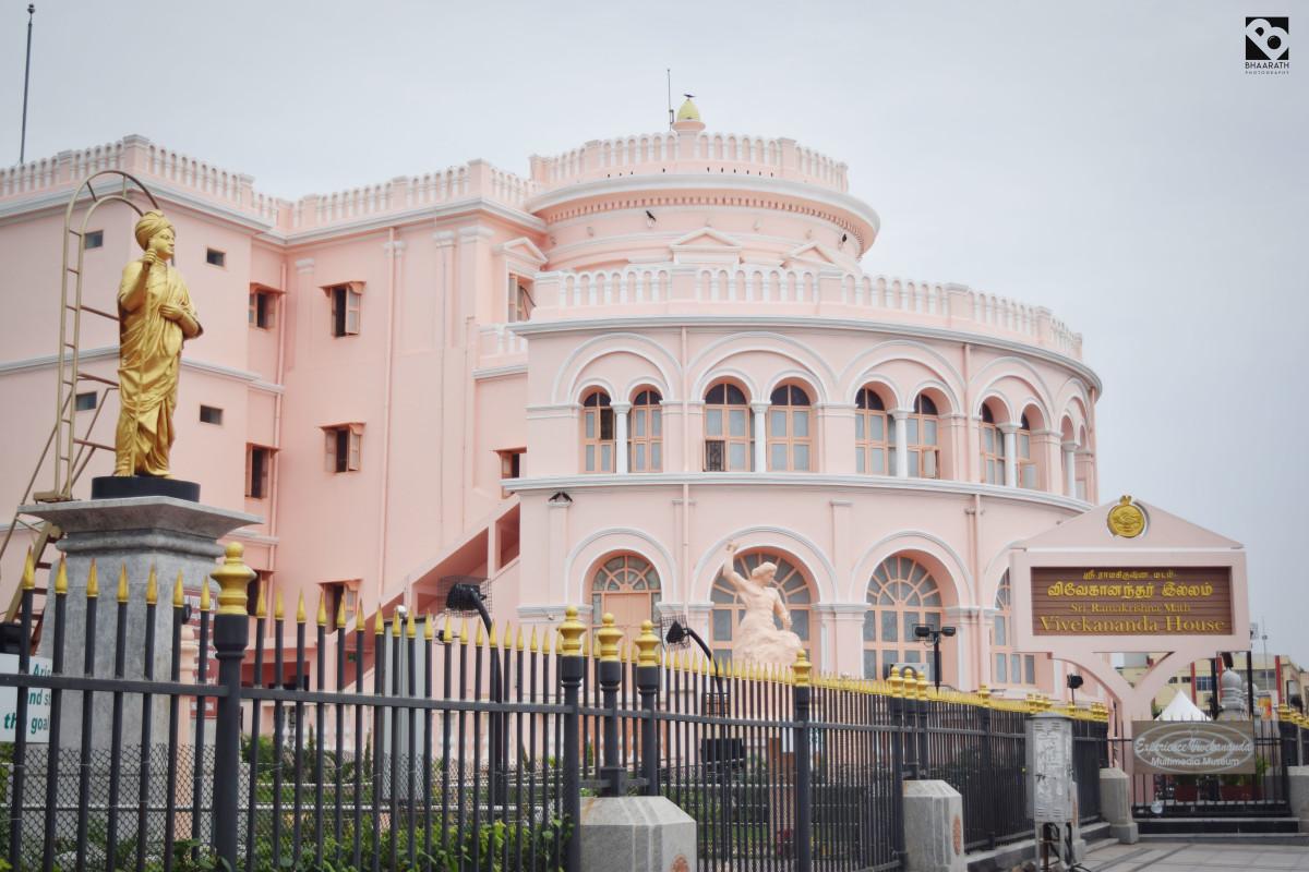 Vivekanandar Ilam or Ice House