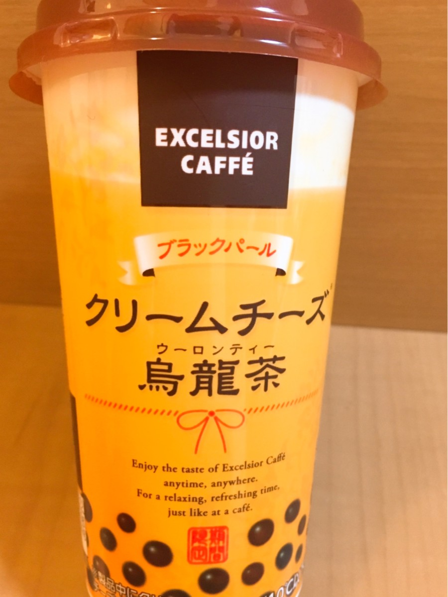 Convenience store-bought cream cheese oolong tea with tapioca